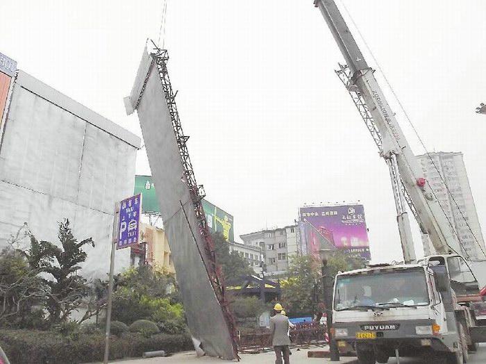 上海各区政府正加大力度拆除违章建筑